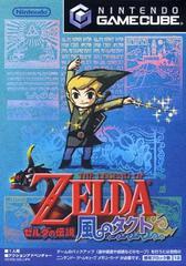 Zelda Wind Waker JP Gamecube Prices