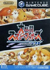 Super Smash Bros. Melee JP Gamecube Prices
