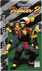Manual - Front | Virtua Fighter 2 Sega Saturn