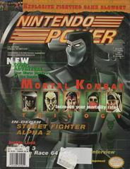 [Volume 89] Mortal Kombat Trilogy Nintendo Power Prices