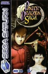 Panzer Dragoon Saga PAL Sega Saturn Prices