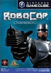 RoboCop JP Gamecube Prices