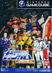 Kido Senshi Gundam: Senshitachi no Kiseki JP Gamecube Prices