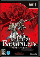 Zangeki no Reginleiv JP Wii Prices