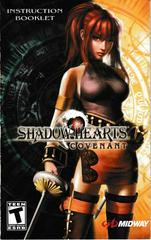 Manual - Front | Shadow Hearts Covenant Playstation 2