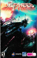 Manual - Front | Silpheed Lost Planet Playstation 2