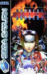 Burning Rangers PAL Sega Saturn Prices