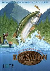 King Salmon JP Sega Mega Drive Prices