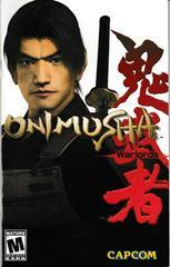 Manual - Front | Onimusha Warlords Playstation 2