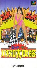 Big Ichigeki Pachi-Slot Daikouryaku Super Famicom Prices