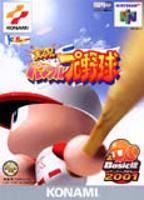 Jikkyo Powerful Pro Yakyu Basic-ban 2001 JP Nintendo 64 Prices