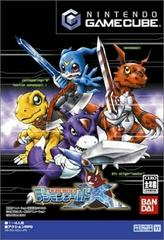 Digimon World 4 JP Gamecube Prices