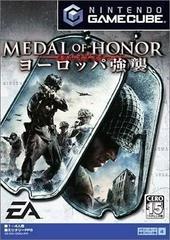 Medal of Honor: European Assault JP Gamecube Prices