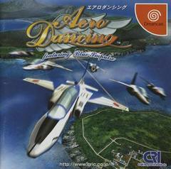 Aero Dancing JP Sega Dreamcast Prices