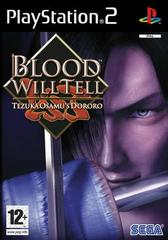 Blood Will Tell PAL Playstation 2 Prices