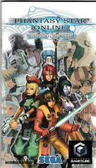 Manual - Front | Phantasy Star Online Gamecube