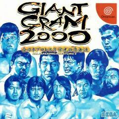 Giant Gram 2000 JP Sega Dreamcast Prices