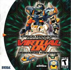 Manual - Front | Virtual-On Oratorio Tangram Sega Dreamcast