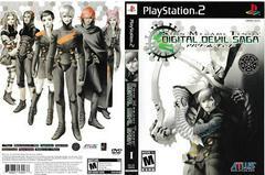Artwork - Back, Front | Shin Megami Tensei: Digital Devil Saga Playstation 2