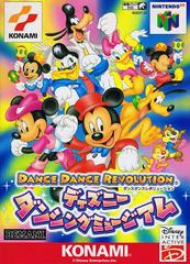 Dance Dance Revolution Disney Dancing Museum JP Nintendo 64 Prices