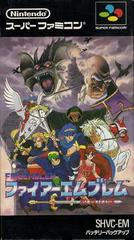 Fire Emblem: Monsho no Nazo Super Famicom Prices