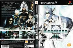 Artwork - Back, Front | Xenosaga 3 Playstation 2