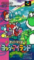 Super Mario World 2 Yoshi's Island Super Famicom Prices
