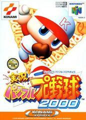 Jikkyo Powerful Pro Yakyu 2000 JP Nintendo 64 Prices