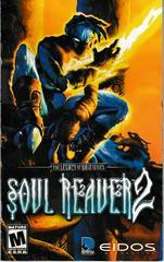 Manual - Front | Legacy of Kain Soul Reaver 2 Playstation 2