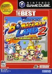 Bomberman Land 2 JP Gamecube Prices
