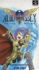 Albert Odyssey Super Famicom Prices