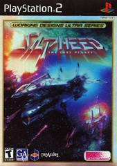 Silpheed Lost Planet Playstation 2 Prices