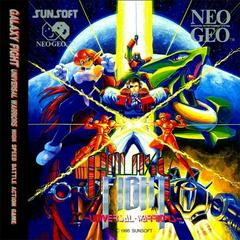 Galaxy Fight Neo Geo CD Prices