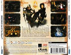 Back Of Case | Draconus Cult of the Wyrm Sega Dreamcast