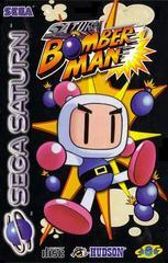 Saturn Bomberman PAL Sega Saturn Prices