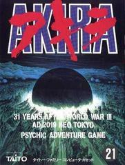 Akira Famicom Prices