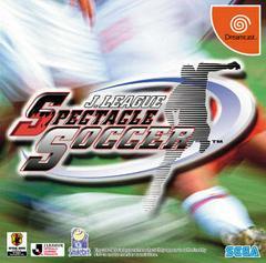 J.League Spectacle Soccer JP Sega Dreamcast Prices