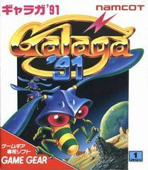 Galaga 91 JP Sega Game Gear Prices
