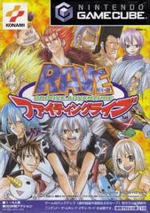Rave Groove Adventure JP Gamecube Prices