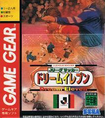 J-League Soccer Dream Eleven JP Sega Game Gear Prices