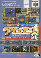 Dezaemon 3D JP Nintendo 64 Prices