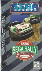 Sega Rally Championship Sega Saturn Prices