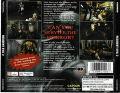 Back Of Case | Resident Evil 2 Playstation