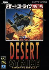 Desert Strike: Return to the Gulf JP Sega Mega Drive Prices