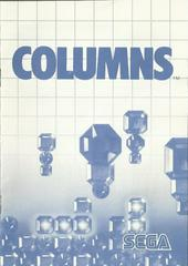 Columns - Instructions   Columns Sega Master System