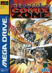 Comix Zone JP Sega Mega Drive Prices