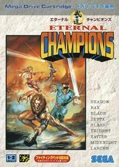 Eternal Champions JP Sega Mega Drive Prices