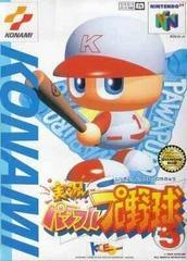 Jikkyo Powerful Pro Yakyu 5 JP Nintendo 64 Prices