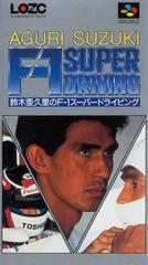 Aguri Suzuki no F1 Super Driving Super Famicom Prices
