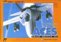 Aces: Iron Eagle III Famicom Prices